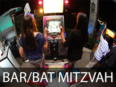 Bar Bat Mitzvah